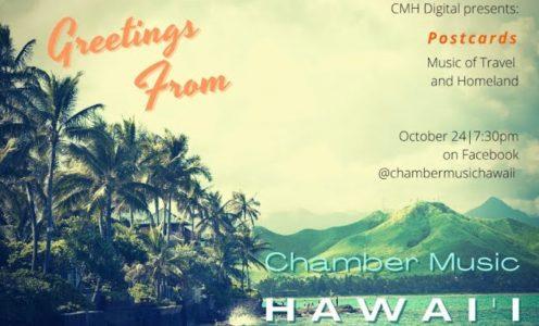 Chamber Music Hawaii goes digital